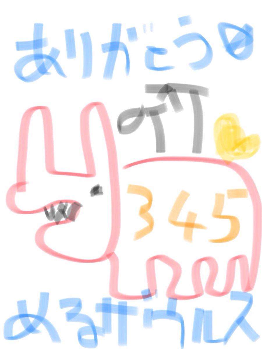 【HKT48/支配人】さっしーこと指原莉乃応援スレ★4472YouTube動画>4本 ->画像>320枚