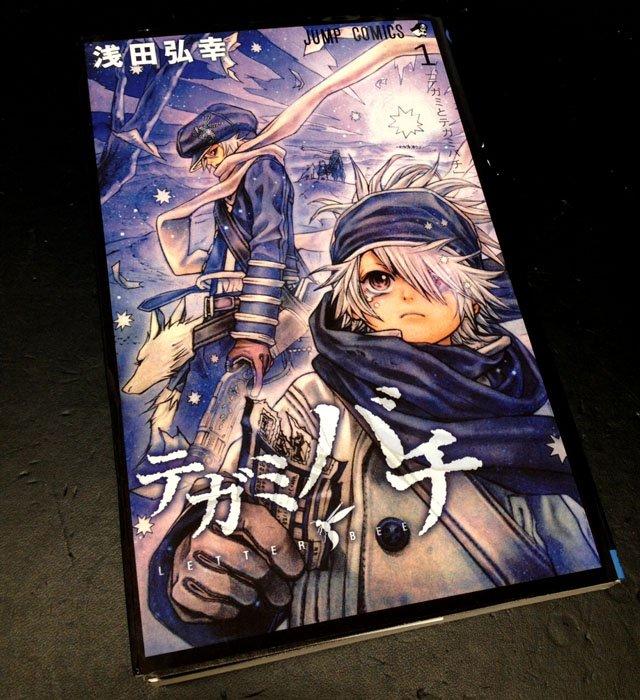 アンクレめぐみさんが浅田先生のファンという流れで、先生が『おなら吾郎』を観てメッセージまでくださり、感動のあまり『テガミ