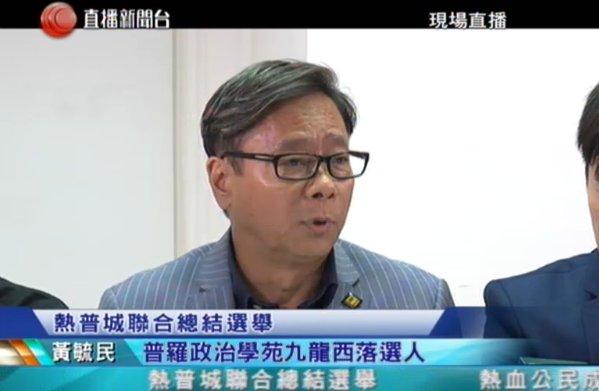有線你唔好咁啦 www https://t.co/VDOpUMdfNA