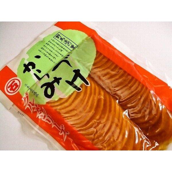 福島県相馬の石神食品加工組合の「からみ漬」を貰ったけどコレめちゃ美味いね! https://t.co/XfzUciQVD3