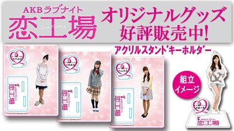 【AKB48/NGT48】柏木由紀応援スレ☆1263【ゆきりん】©2ch.netYouTube動画>2本 ->画像>441枚