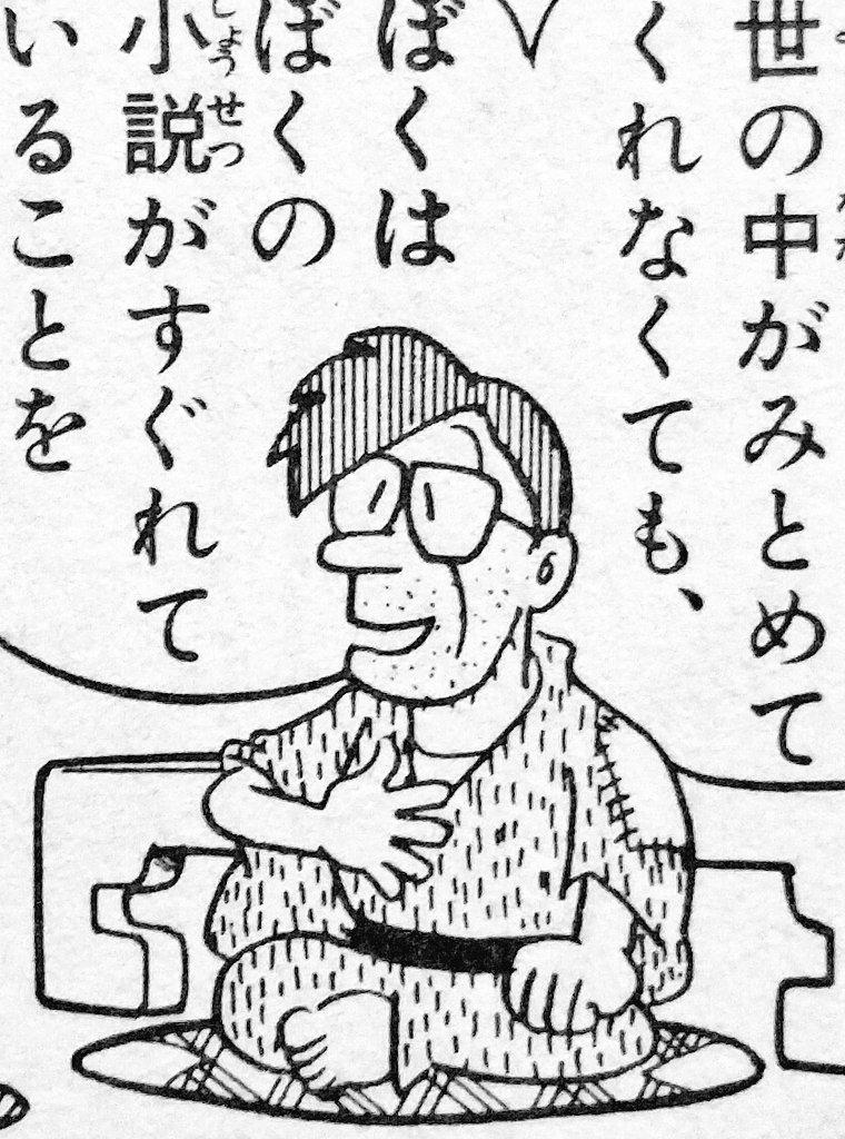 藤子・F・不二雄さんの作品は小説、絵画、漫画どの文化でも『刺さる台詞』が多い。【ドラえもん】【エスパー魔美】【未来の想い