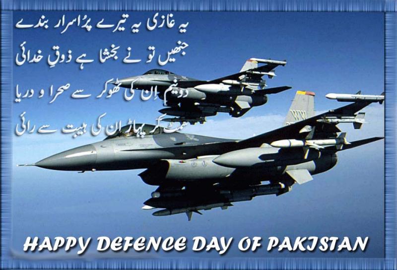 #PakistanDefenceDay