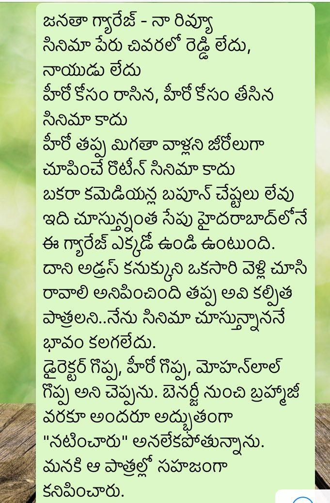 A message sent by a journalist friend after watching #JanathaGarage .. Thank you Sri Ram garu https://t.co/znGHamcQ4h