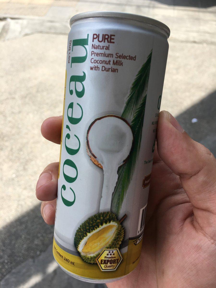 เห็นกันรึยังครับ ประเทศไทยมีน้ำกะทิผสมทุเรียนพร้อมดื่มแล้วนะครับ รสชาติก็น้ำกะทิทุเรียนแหละครับ …จบการรีวิว https://t.co/3fcPBcy8U8