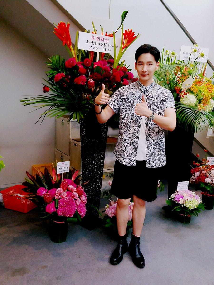 サトシ、今日は通し稽古頑張ってまーすp(^^)q皆さんからのお花が勇気をくれています!個人名の方はあげられませんが、ちゃ