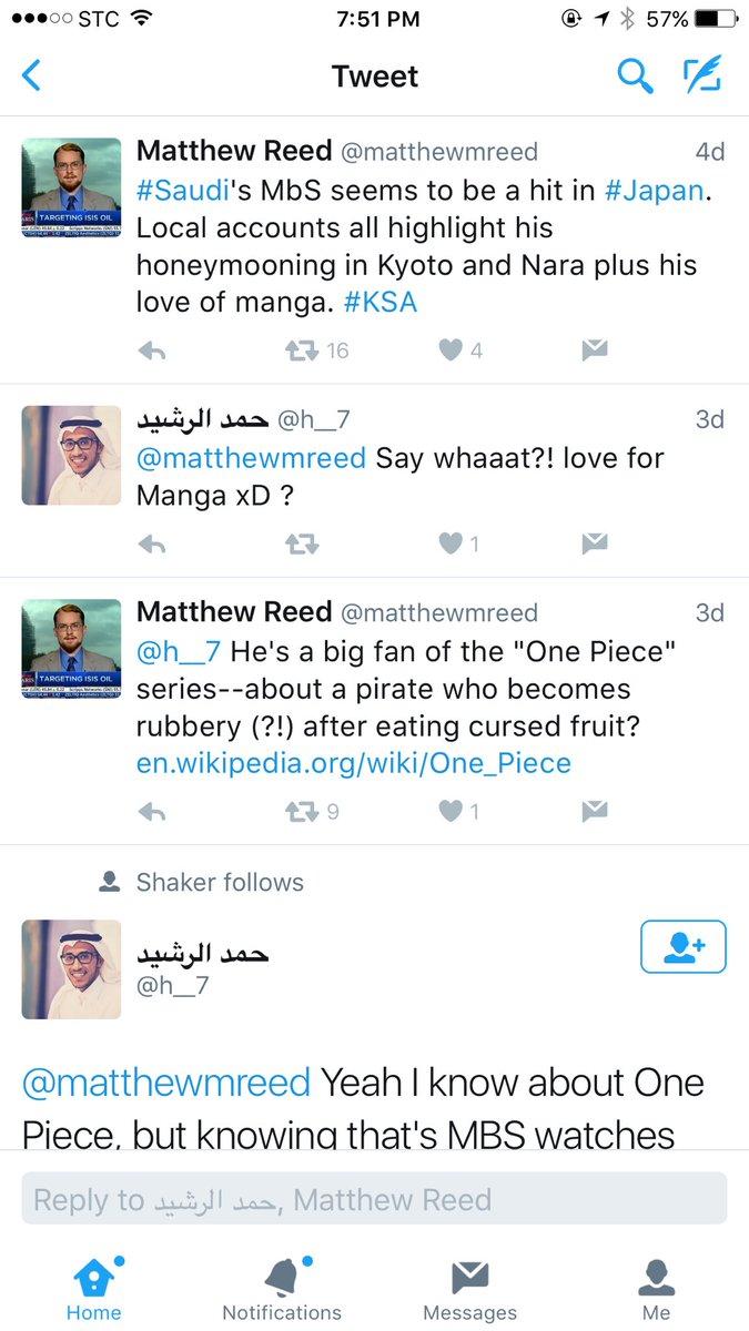 محمد بن سلمان طلع يحب الالعاب والانمي. اضغط اللي يقولون انها للبزران طال عمرك