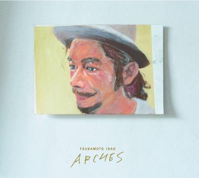 塚本功ニューアルバム「ARCHES」 いよいよ明日9/7発売です。 今夜はひとまず、それだけお伝えして失礼致します。 みなさん、どうぞお楽しみに。 https://t.co/6whSdXcZ9j