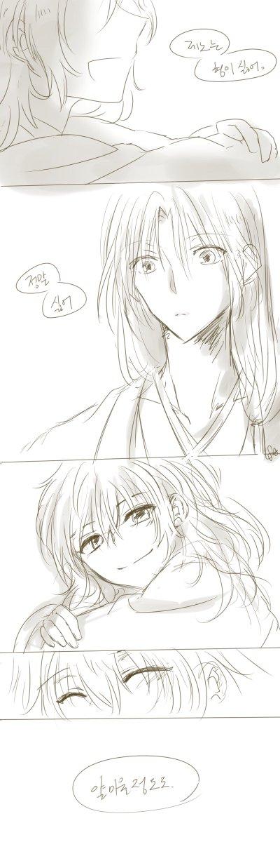 16.02.19 / 새벽의 연화 - 수원제노 / 暁のヨナ - スウォゼノ진단을 소재로 그렸던 것.