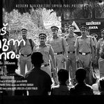 Kaadu Pookunna Neram gets nominated into competition at the Eurasia International Film Festival, Kazhakistan.. :) https://t.co/ZFAq9zI4vY