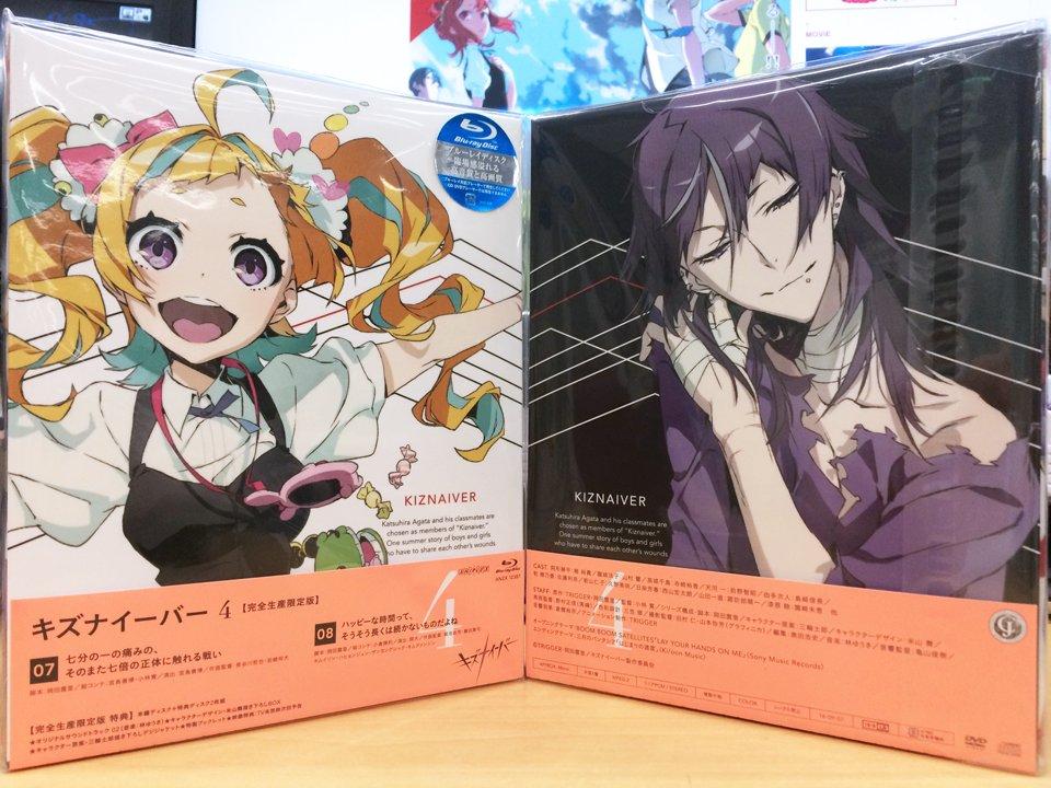 【BD&DVD④本日発売】仁子と日染のジャケットが目印です◎特典には、林ゆうきさんによる音楽を収録した「オリジナ