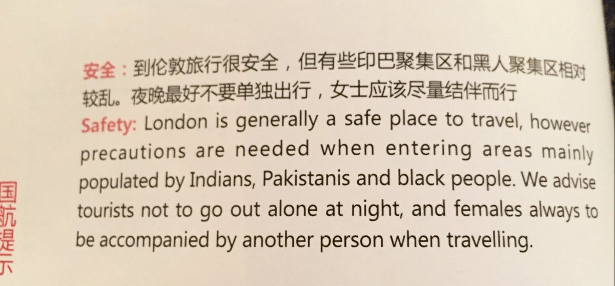 WTF!!! This is @airchina official advice in their inflight magazine about London! #Racist #Indian #Pakistani #Black https://t.co/NtiWPcYXTc