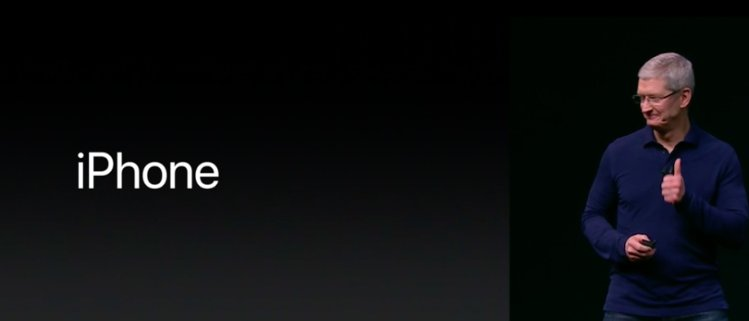 Now what we're all here for.... #AppleEvent https://t.co/wVcaFa32VB