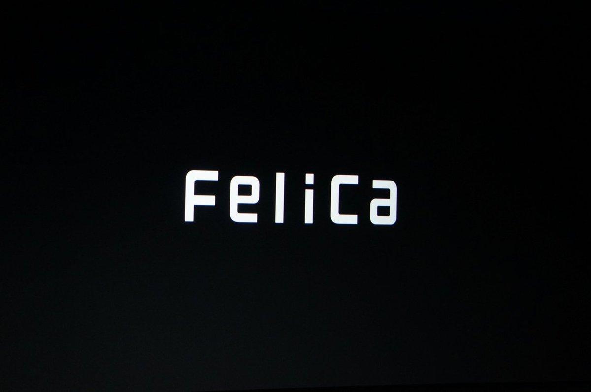 FeliCa。日本のFeliCaに対応したと。これは超ビッグニュース。10月後半対応。SUICAも使える! やったー! https://t.co/aRKGhGQryC