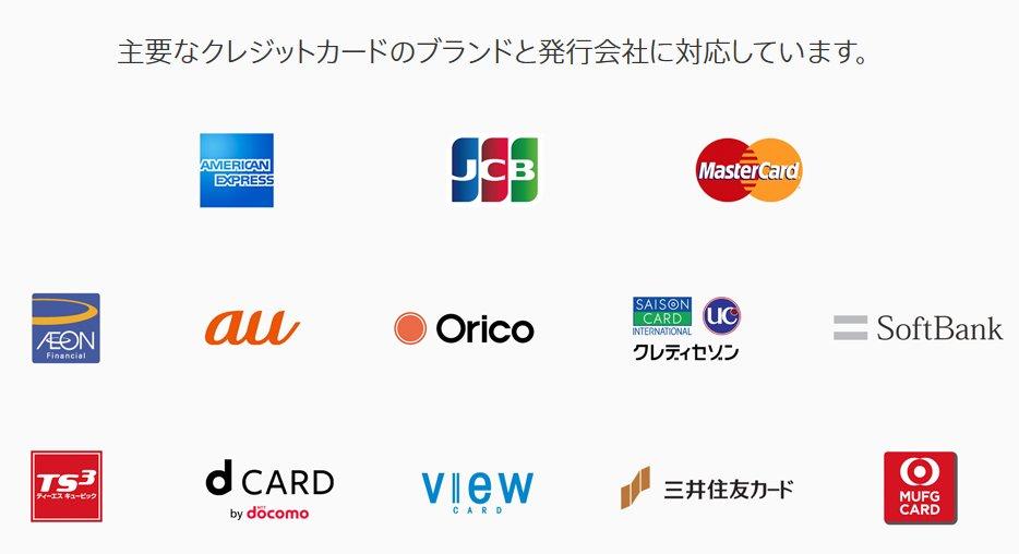 うおい!VISAどうしたVISA…。Apple Pay使うのに、VISAダメなの…え…マジで…? https://t.co/ZK1jBkhh5p