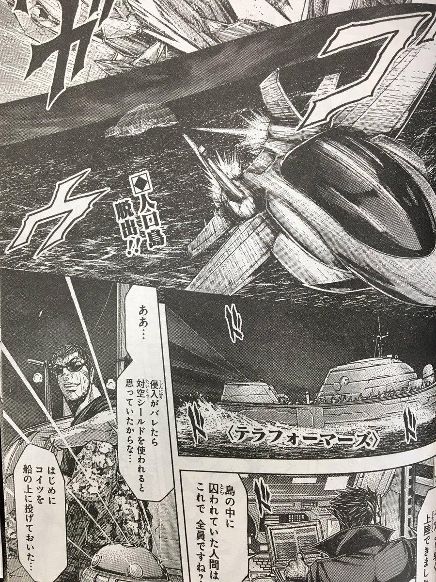 本日9月8日はヤングジャンプ第41号の発売日!『テラフォーマーズ』新章23話が掲載されています‼︎敵の宇宙船に飛び込んだ