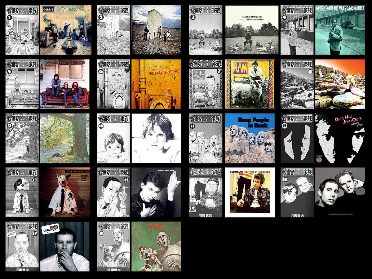 毎度!浦安鉄筋家族のジャケット写真パロディシリーズ。まとめてみた。こういうの思いつくセンス欲しいなぁ。いいなぁ。#毎度
