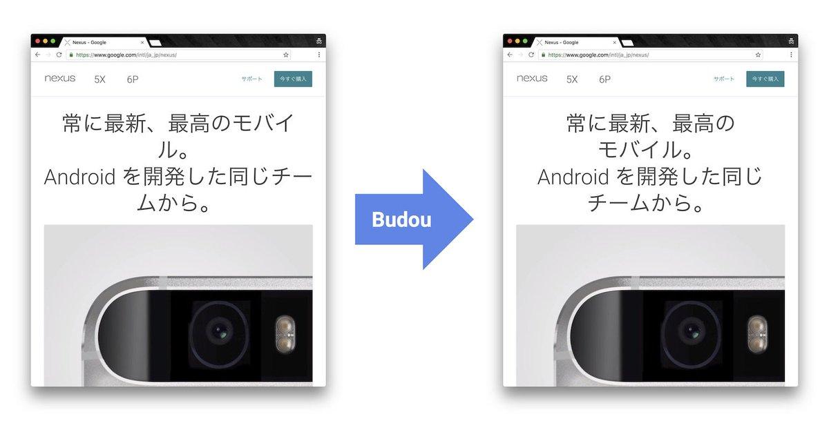 日本語文字列をきれいに改行できるPythonライブラリ、Budou。Cloud NL APIを利用。 #gcpja https://t.co/yv2xg6o3fx https://t.co/0ux7x3iSca
