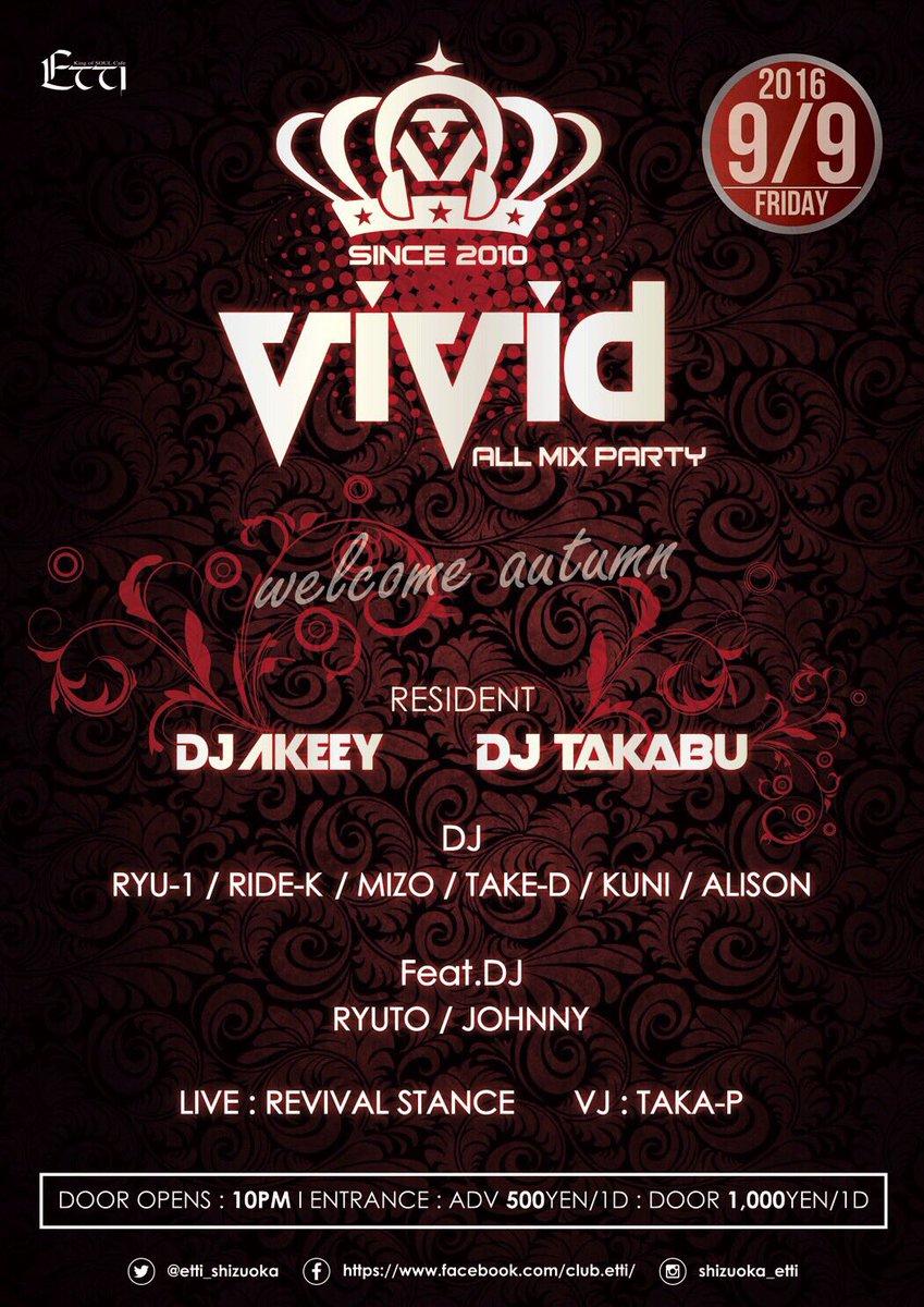 7年目に突入✨実力派DJ陣が揃う大人気PARTY「vivid」  今月もメンバーみんながバッチリ盛り上げてくれます!明日9日は是非ETTIへ
