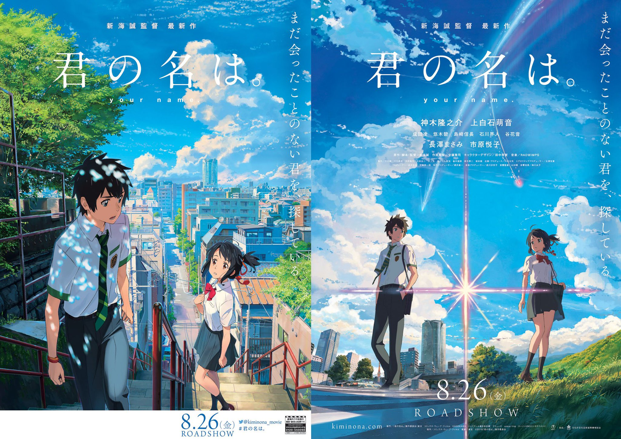 Anime movie free download
