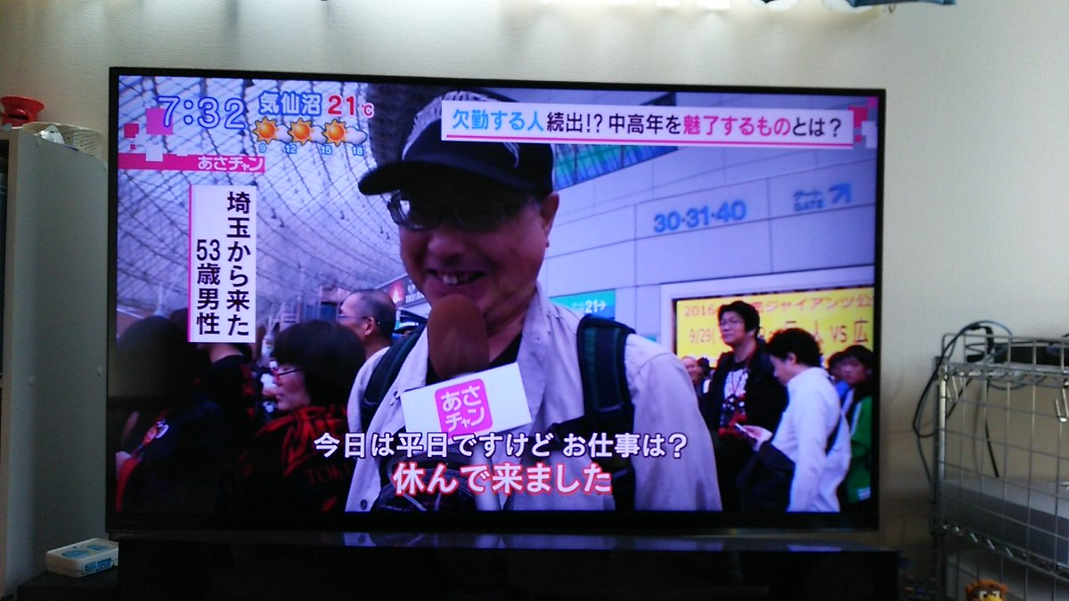 TBS「ベビーメタルは中高年に大人気」 [無断転載禁止]©2ch.netYouTube動画>4本 ->画像>149枚