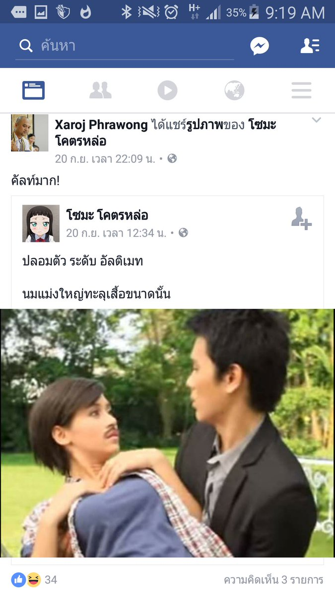 ชอบละครไทยสมัยก่อน ที่นางเอกชอบปลอมตัวเป็นผู้ชาย... https://t.co/Kpxd7qZ0EM