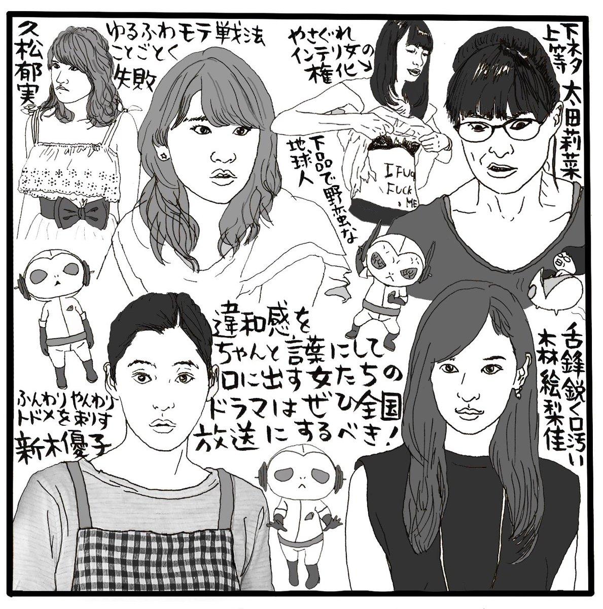 吉田潮の画像 p1_35