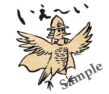 【SNSスタンプ制作決定!】「戦国鳥獣戯画」SNSスタンプの制作が決定!第一弾は織田信長、豊臣秀吉、徳川家康の3人が登場