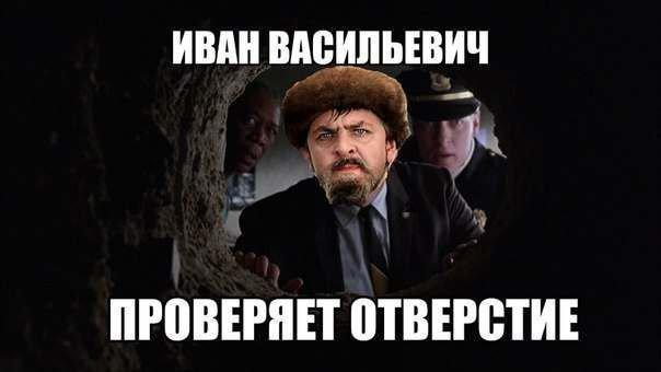"""Лепра в Твиттере: """"43 года исполнилось любимой комедии Гайдая """"Иван Васильевич меняет профессию"""". В честь этого события мы собра"""