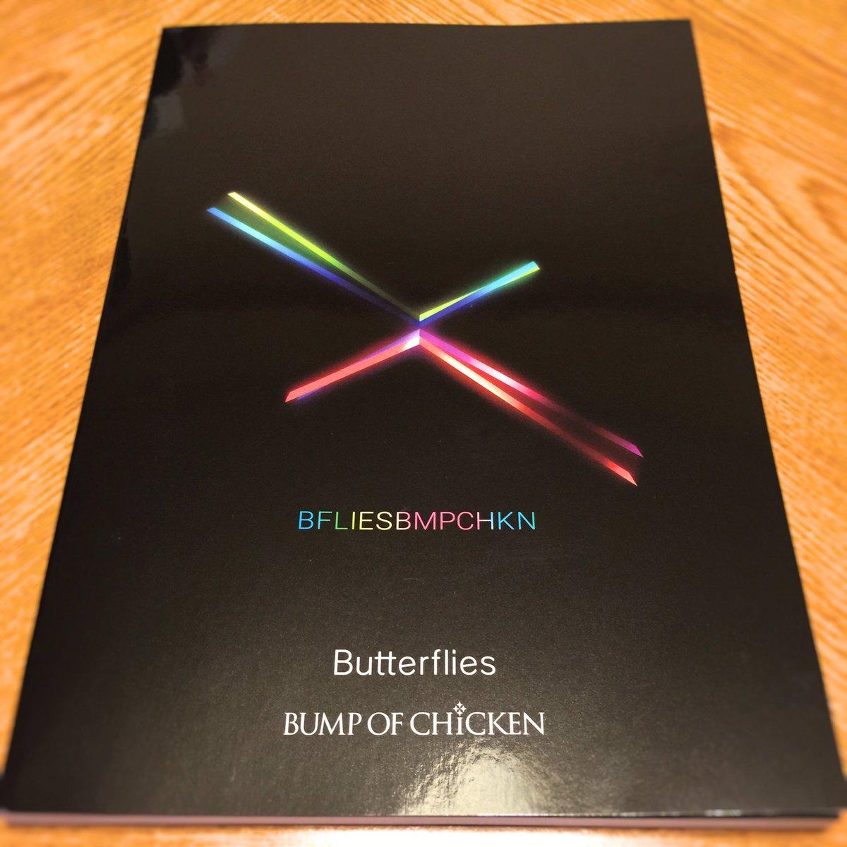 明日9/23発売のBUMP OF CHICKEN公認バンドスコア『Butterflies』で、日産スタジアム公演での使用楽器解説を担当。愛用の名器から、新導入の機材まで。バンドをやっていない方も、ぜひ! #BUMPOFCHICKEN https://t.co/ZBu5X02aMg