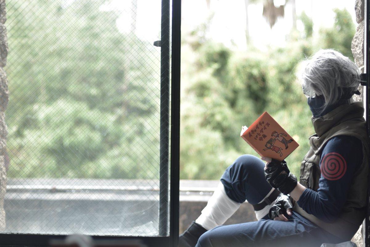 【コスプレ】NARUTOはたけカカシイチャイチャシリーズ×カカシmodel:きの(@00do3ob00)Photo:なぐ