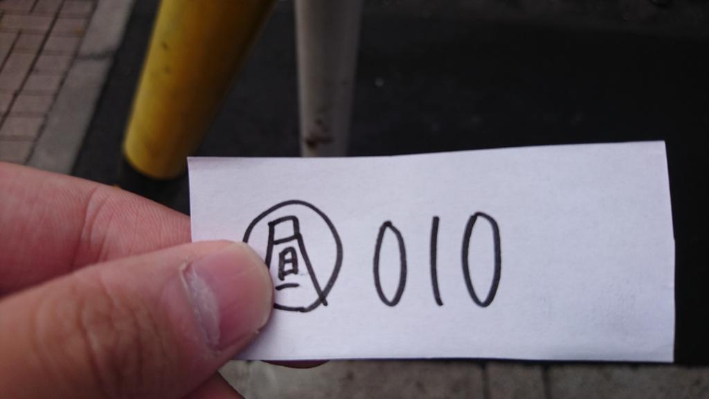 これが1万2千のチケット https://t.co/DUihotgDpr
