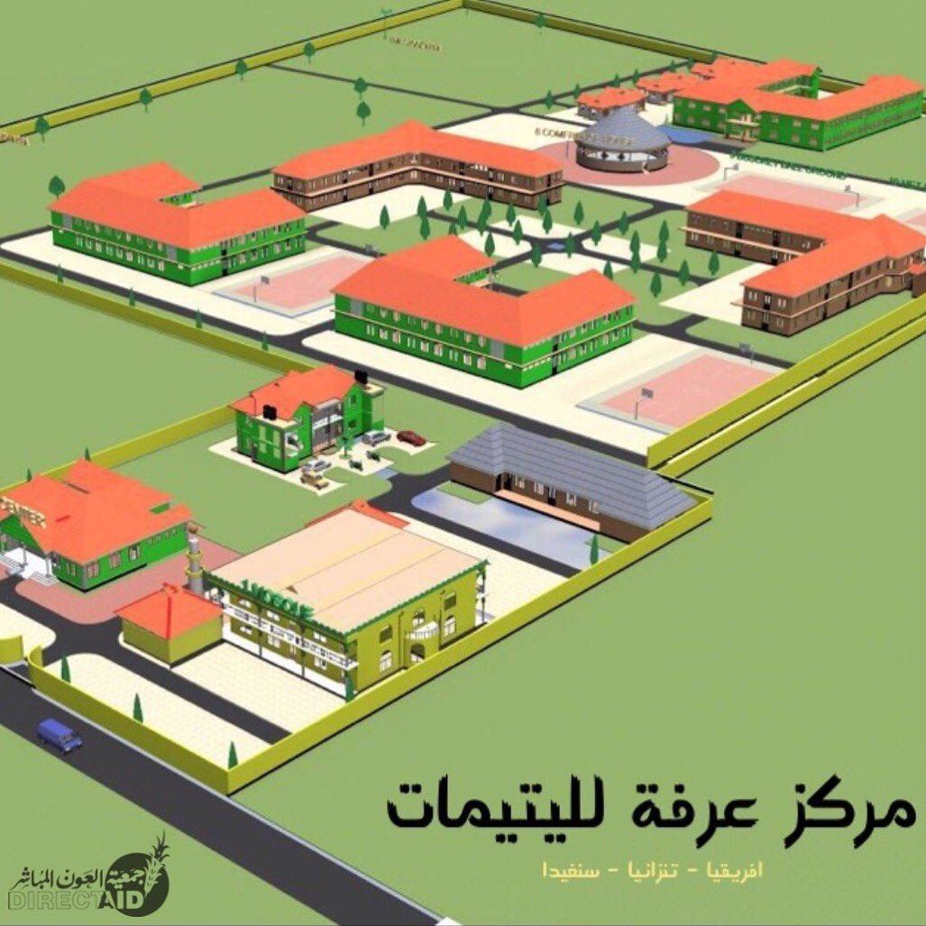 ﷽ الله نبدأ   رابط تبرع مشروع مركز عرفة لليتيمات