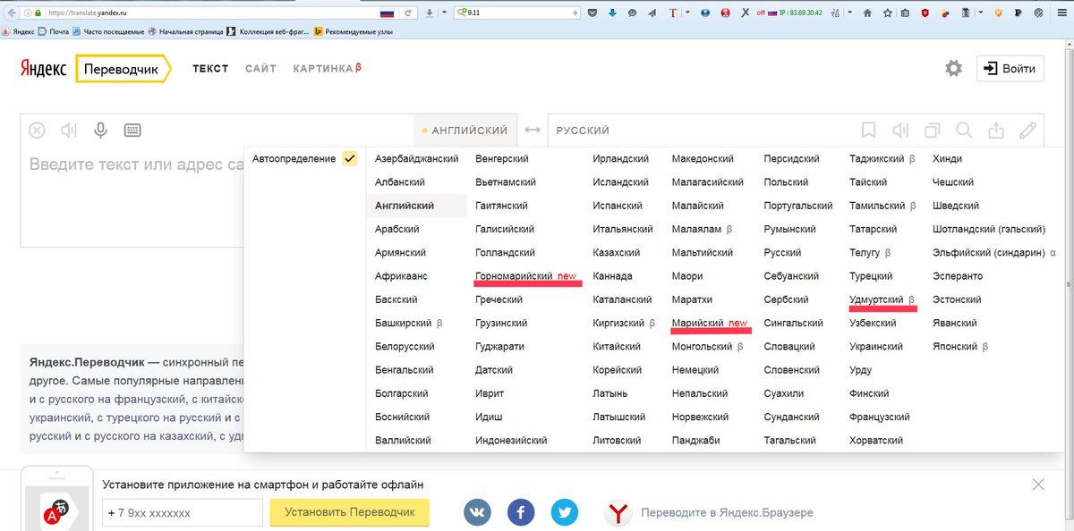 девочки хотят яндекс переводчик с русского на узбекский первокласное порно каталогов