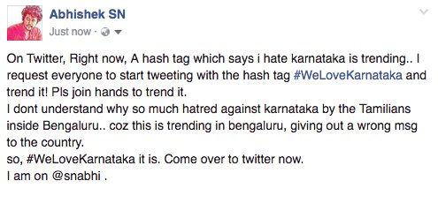 #WeLoveKarnataka My msg to my facebook friends... https://t.co/KUts3Di3PF