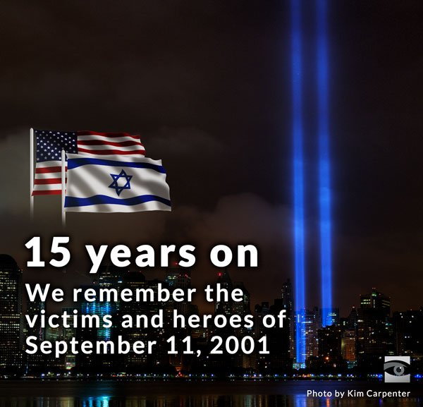 15 years on #NeverForget the innocent lives lost on 9/11 The world must stand together in the fight against terror https://t.co/QX1BbXMorl