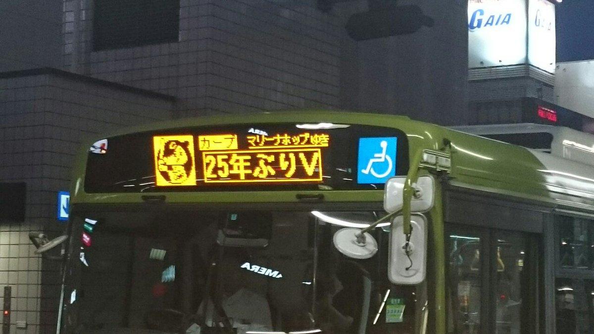 なんか広電バスが相当気合い入ってる件 https://t.co/l8GvthJwK9