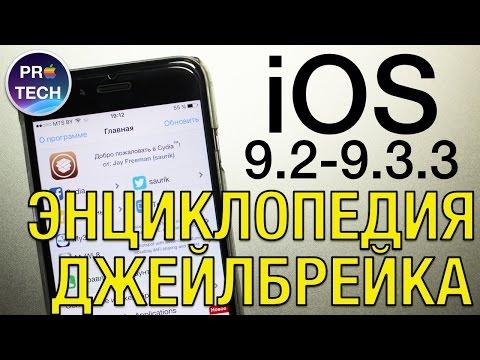 #iPhone7: #i Phone 7