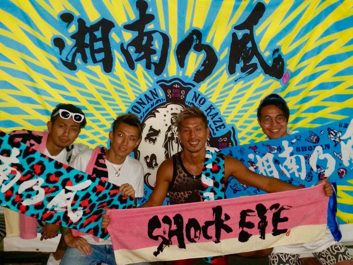 湘南乃風さんのLIVE行ってきたーー(^O^)♫   マジで最高すぎー♫  SHOCKさんいつもありがとうございます✨  #湘南乃風 #UTAGE #shockeye #fes #live https://t.co/cpVQxZKNXG