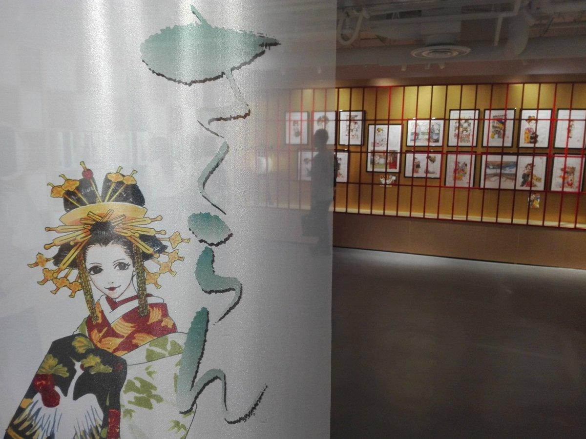 庵野モヨコ展、池袋パルコミュージアム。造作に凝っていてきっと巡回する気まんまん。「さくらん」は吉原のシーンは赤格子の奥、