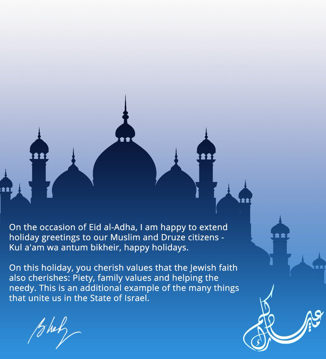 Prime Minister Netanyahu Extends Eid Al Adha Greetings To Israels