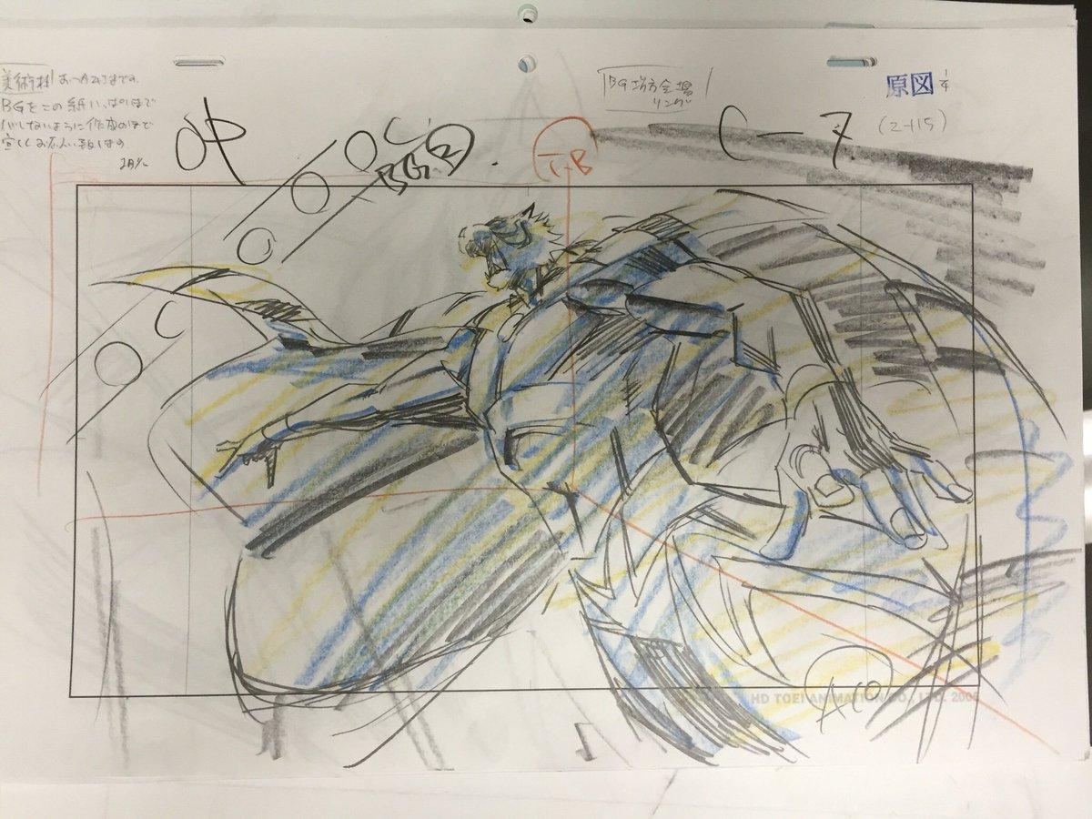 アニメファンにクイズです。エンディングを担当するアニメーターさんを当てて欲しいです。タイガーマスクWのエンディングの作画