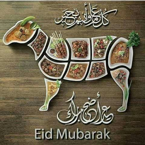 May peace and joy embrace your life, And stay on this blessed day and always. Ameen Happy Eid Mubarok... https://t.co/mrXUyYWlOm