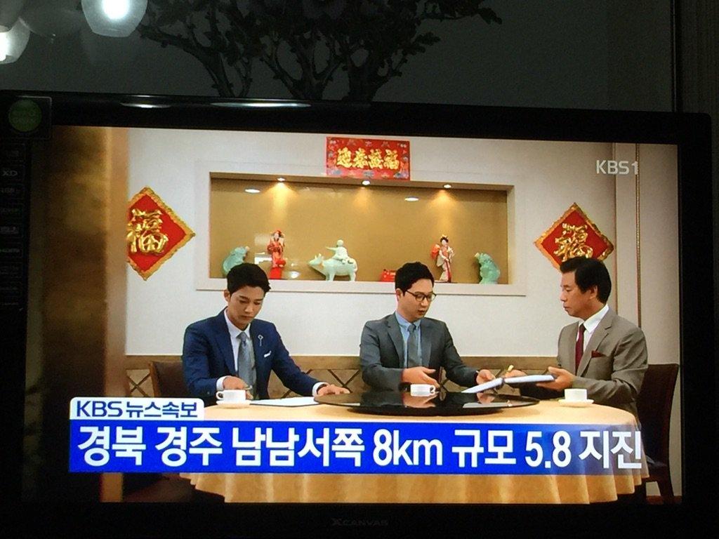 관측이래 최대규모 지진이 났는데 드라마 계속 틀고있는 공영방송KBS1위 패기를 보라!!! https://t.co/RVHiPPIJQM