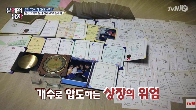 #2PM's #Jun_K Reveals He Received ~70 Writing Awards As A Student https://t.co/kIaQSfS029 https://t.co/fYa1vCc7No
