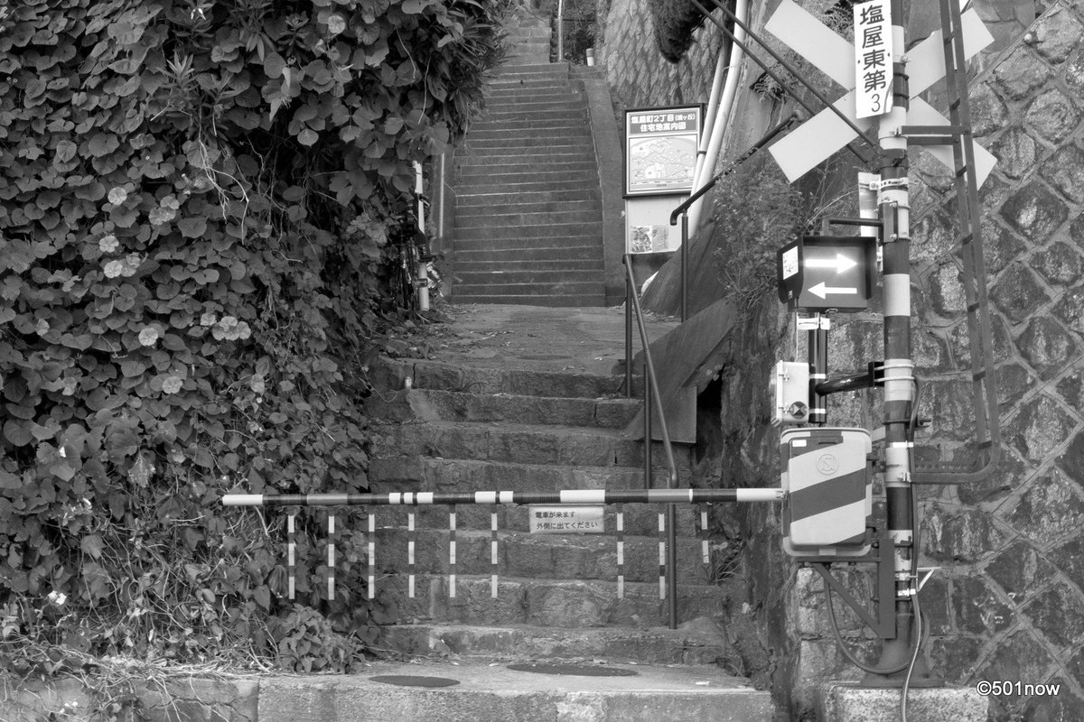 @501now: 『塩屋の踏切』#写真撮ってる人と繋がりたい#写真好きな人と繋がりたい#ファインダー越しの私の世界#写真