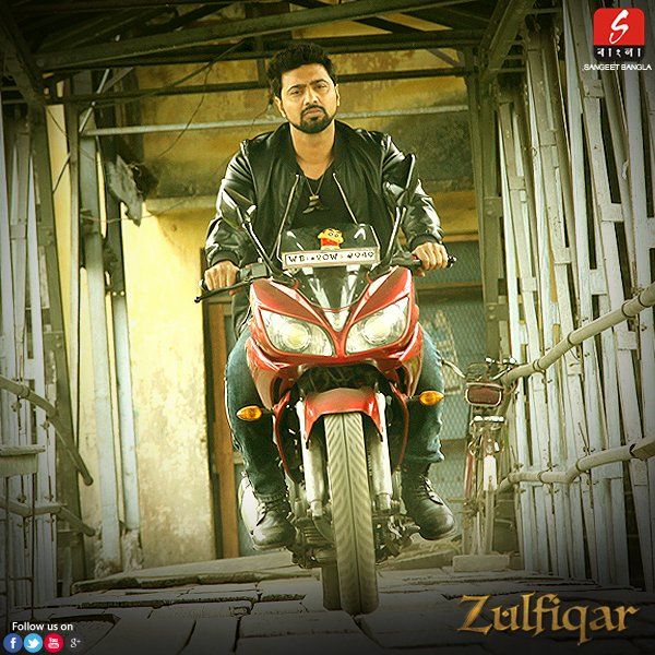 Meet Markaz Ali a.k.a Dev from #Zulfiqar. Also coming soon, the cast talking about their film on Sangeet Bangla. https://t.co/gahsXdZ1kd