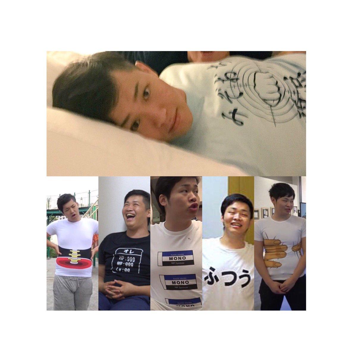 おもしろシャツ pic.twitter.com/gFGuprVTw5