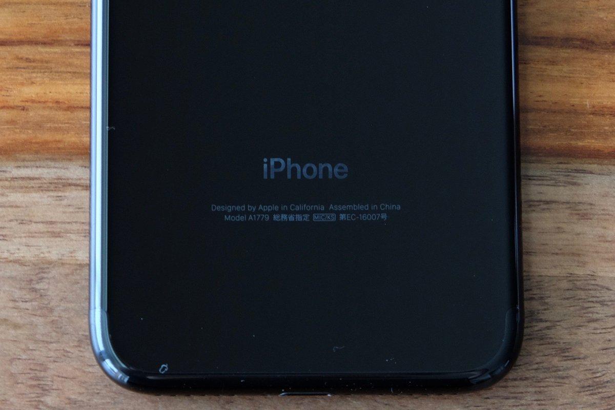 iPhone 7 /7 Plusの背面には、漢字が7文字刻印されてます。7 Plusは「総務省指定 [MIC/KS] 第EC-16006号」、7は第EC-16007号。 https://t.co/GDWmBbRVax https://t.co/ILm8l3kR9T