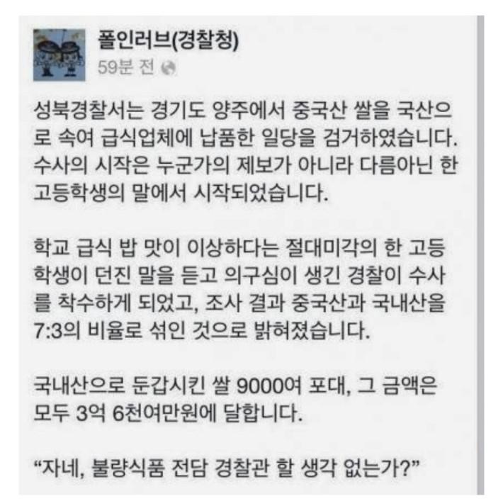 절대 미각 고딩 https://t.co/7lw1V4HZdq